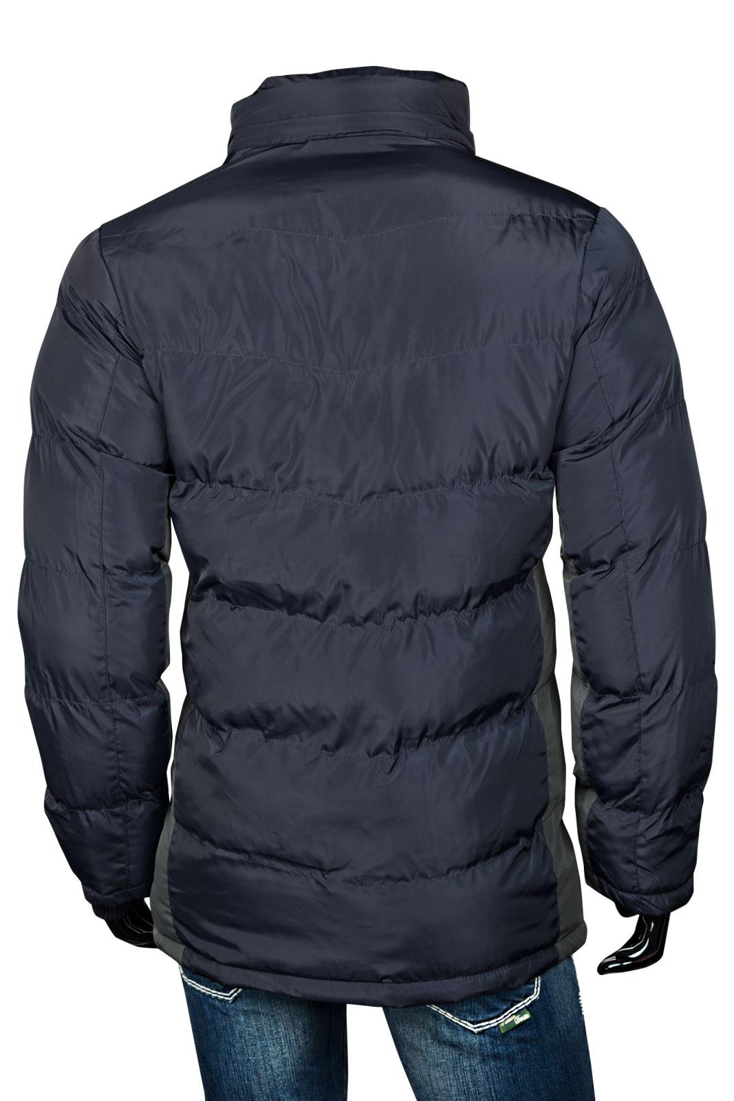herren steppjacke winter jacke lang parka mantel alaska. Black Bedroom Furniture Sets. Home Design Ideas